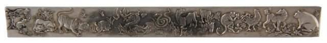 303 Chinese Silver Zodiac Paperweight