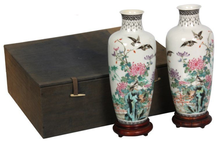 Pr. Boxed Chinese Porcelain Vases