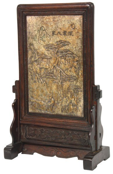 Large Chinese Soapstone Table Screen