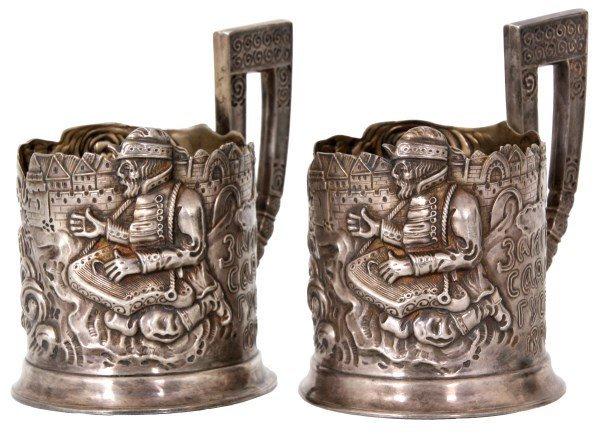 Pr. Ovchinnikov Russian Silver Cup Holders