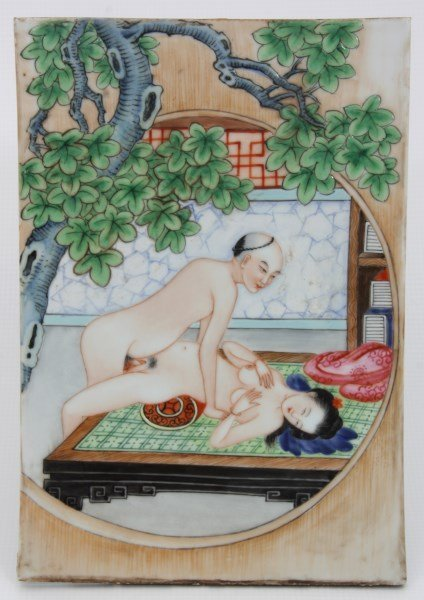 Pr. 19th Century Chinese Erotic Tiles - 3