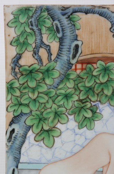 Pr. 19th Century Chinese Erotic Tiles - 8