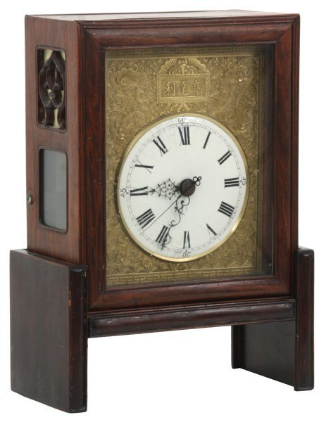 Chinese Double Fusee Teak Bracket Clock