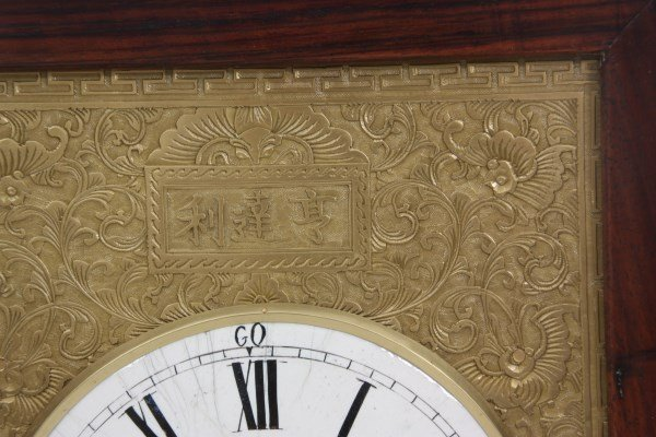 Chinese Double Fusee Teak Bracket Clock - 5