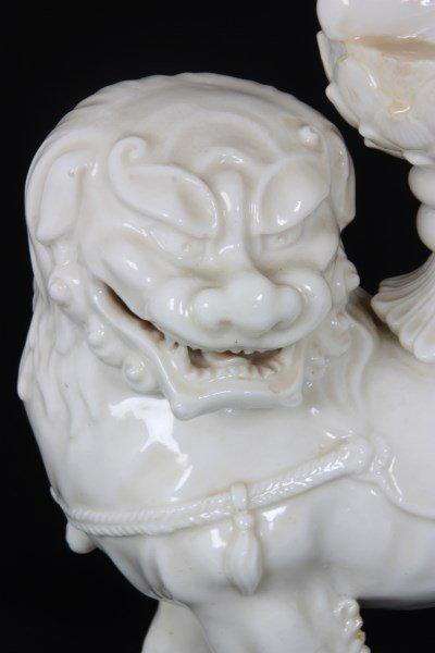 19th Century Dehua Blanc de Chine Decanter - 3