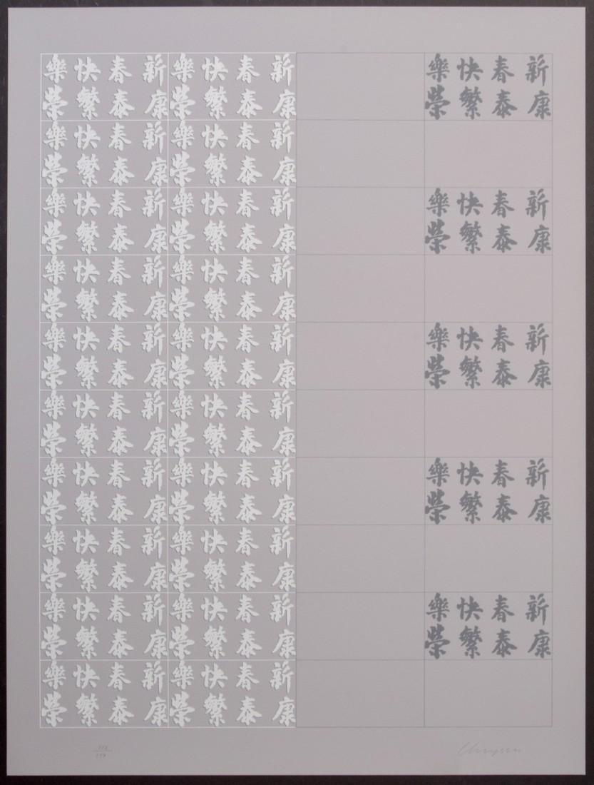 Chryssa CHINATOWN II, Portfolio of 12 Prints - 2