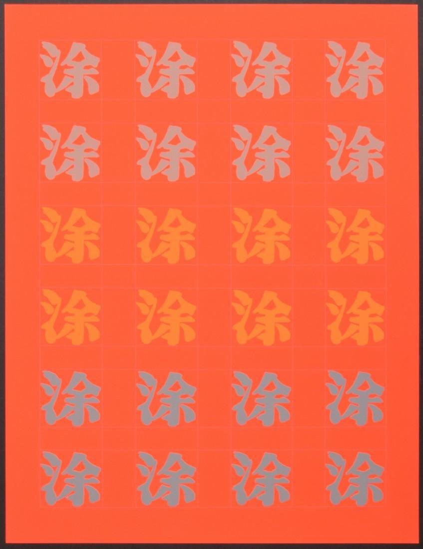 Chryssa CHINATOWN II, Portfolio of 12 Prints - 3
