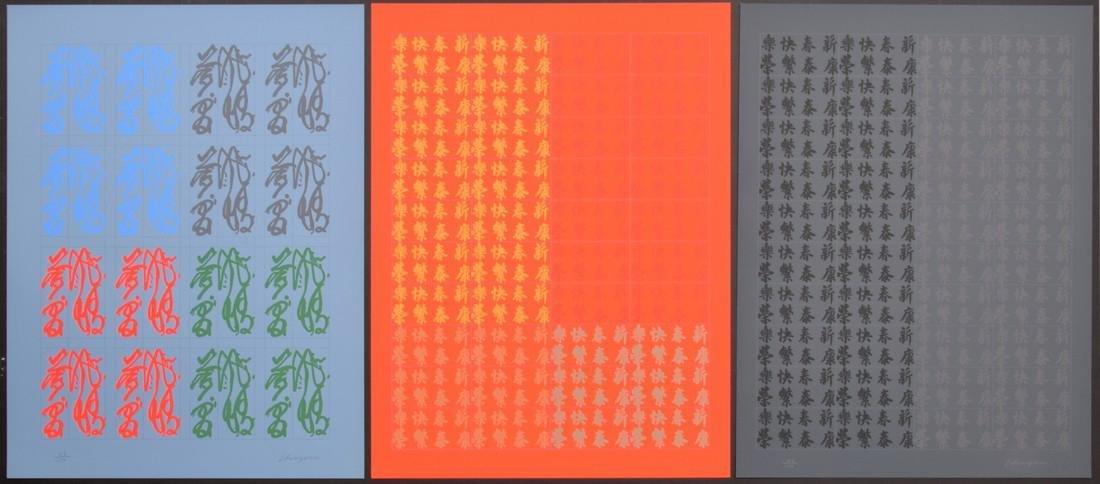 Chryssa CHINATOWN II, Portfolio of 12 Prints - 4