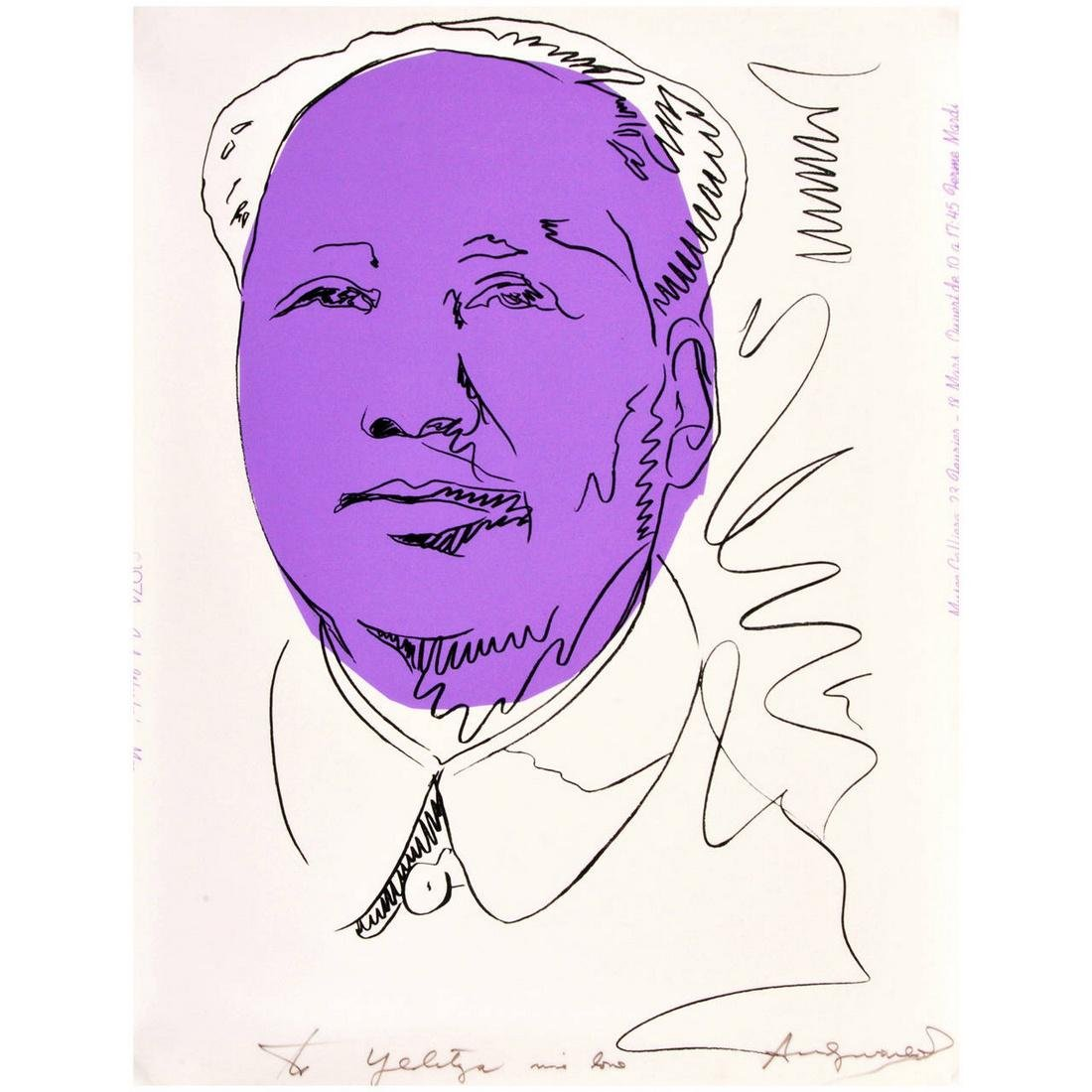 Rare Andy Warhol MAO Exhibition Screen-Print, Signed