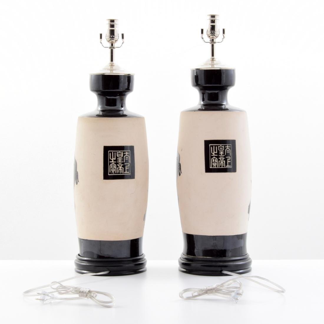 Pair of Lamps, Manner of Tommi Parzinger - 5