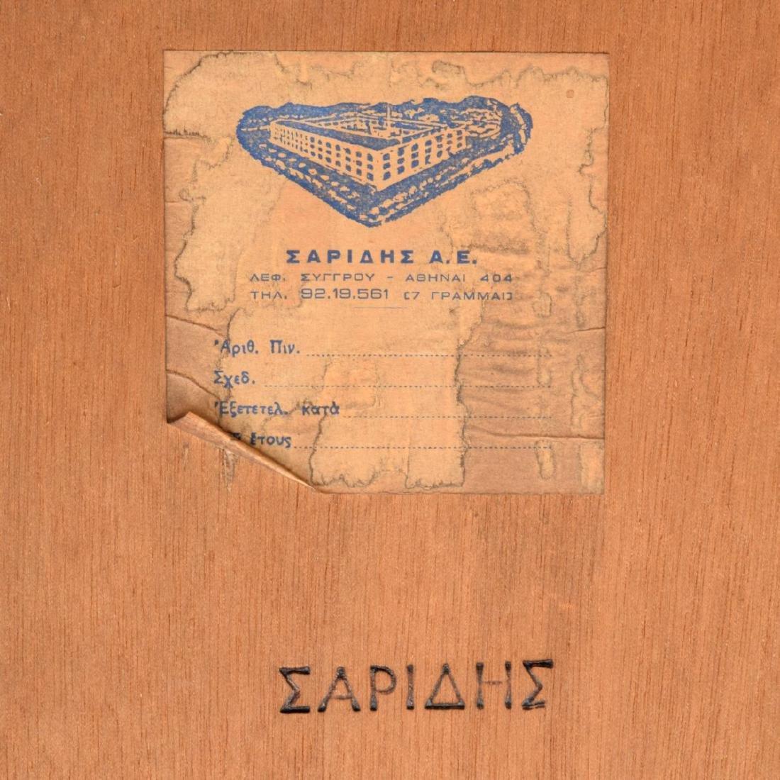 Saridis Executive Desk - 10