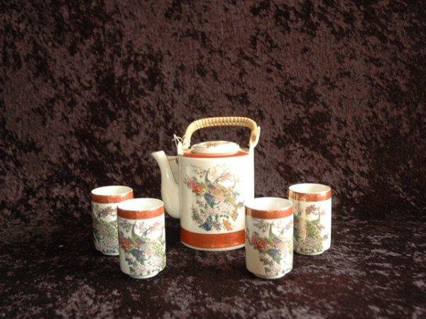 6: Japanese Tea Set, Four Cups.