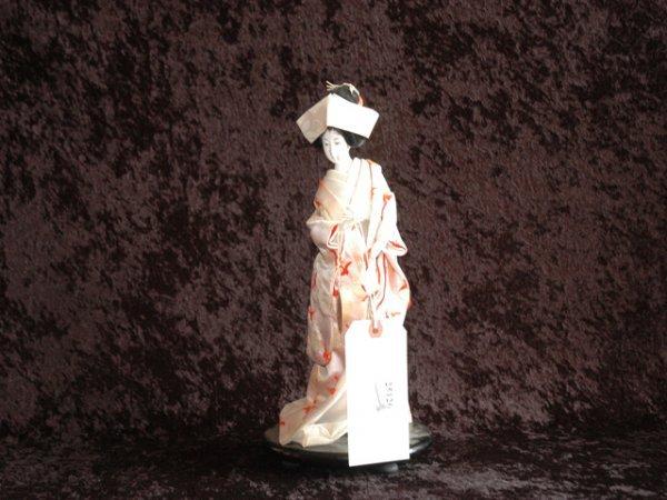 20: Japanese Geisha Doll