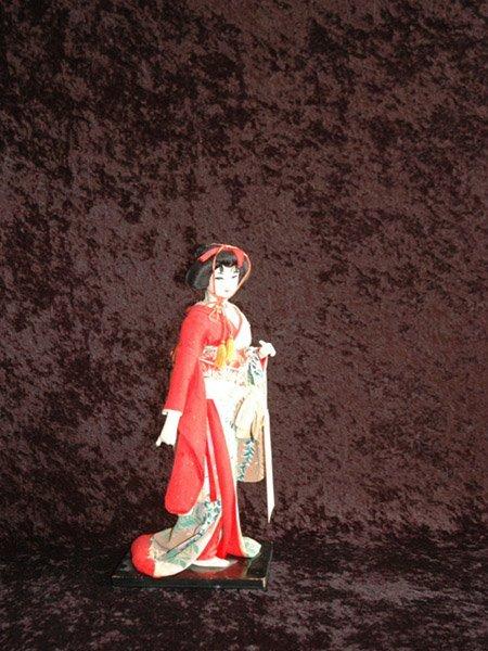 15: Japanese Geisha Doll