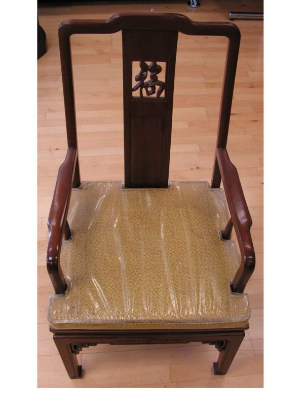 14:  Asian Style Wood Hand Carved Mahogany Chair
