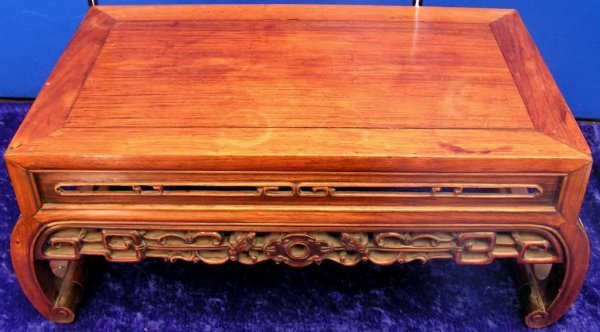 23: Asian Mahogany  Wood Coffee Table, Hand Carved