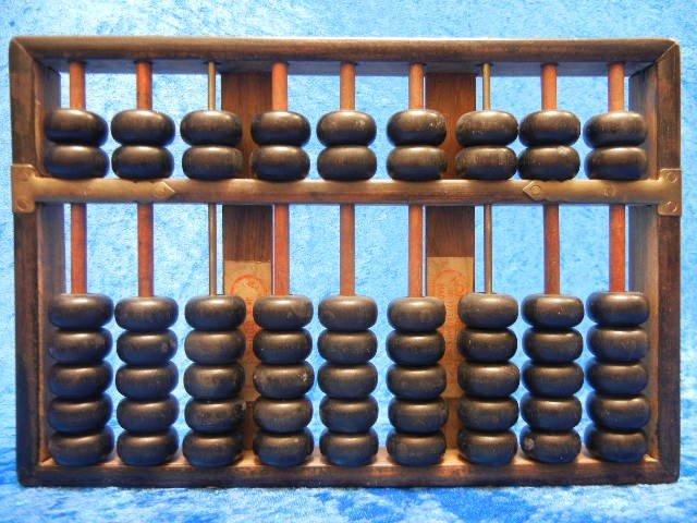 6: Vintage Asian Abacus Hop Chang Tai