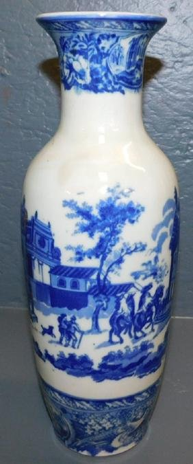 Blue and white Oriental Ironstone vase.