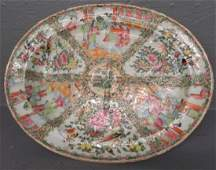 Rose Medallion 19th C Well  Tree platter