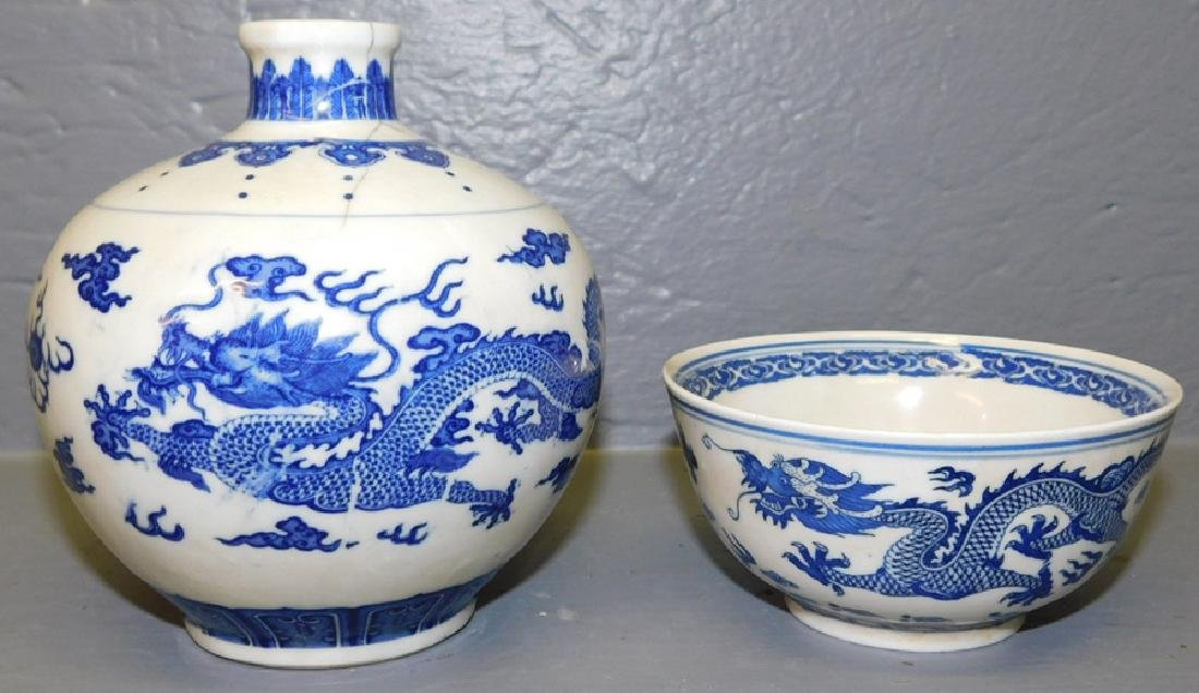 Blue & white export vase & bowl and 3 snuff bottles. - 2