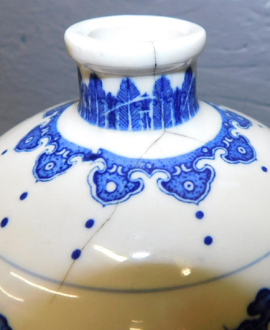 Blue & white export vase & bowl and 3 snuff bottles. - 4