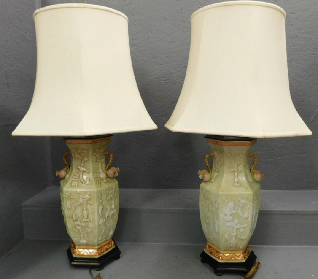 "Pair of Oriental Maitland Smith lamps. 34"" tall"