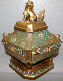 Covered footed cloisonne jardiniere.