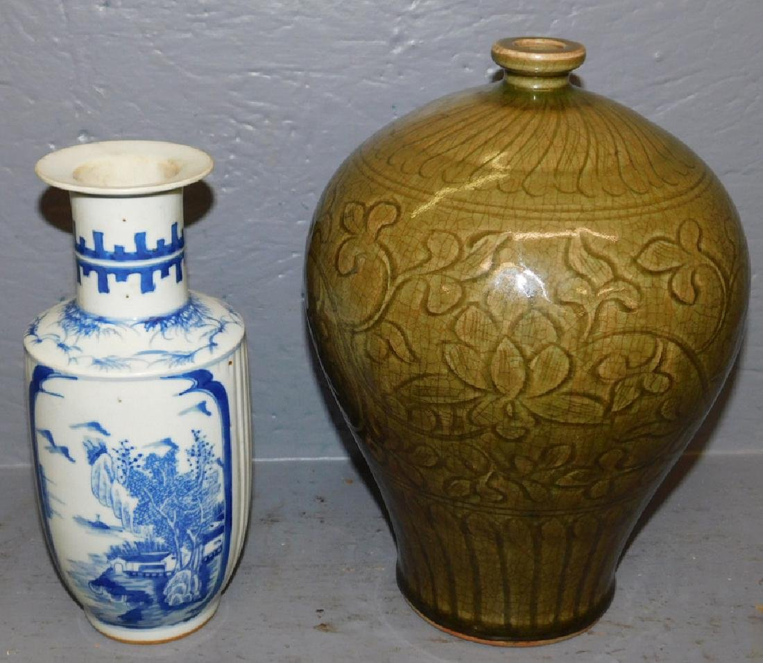 Blue & white vase & Oriental celadon water bottle.