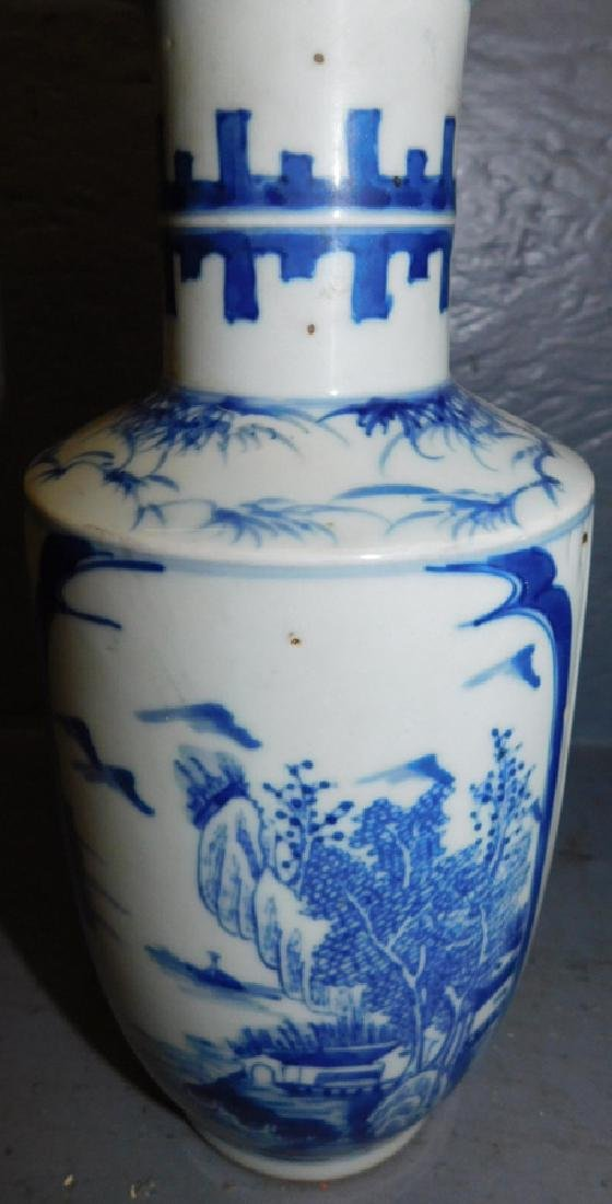 Blue & white vase & Oriental celadon water bottle. - 3