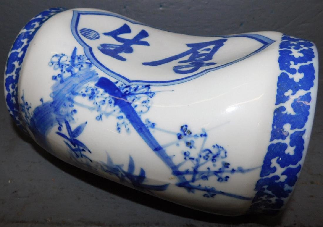 Blue & white Oriental opium pillow.