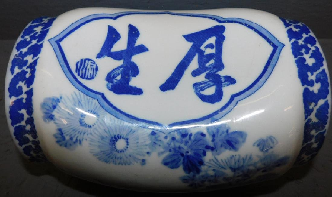 Blue & white Oriental opium pillow. - 3