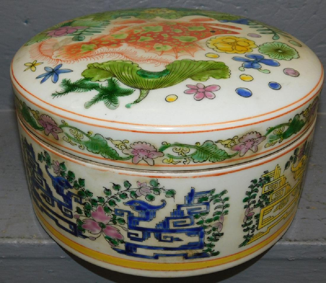 Oriental character marked covered box
