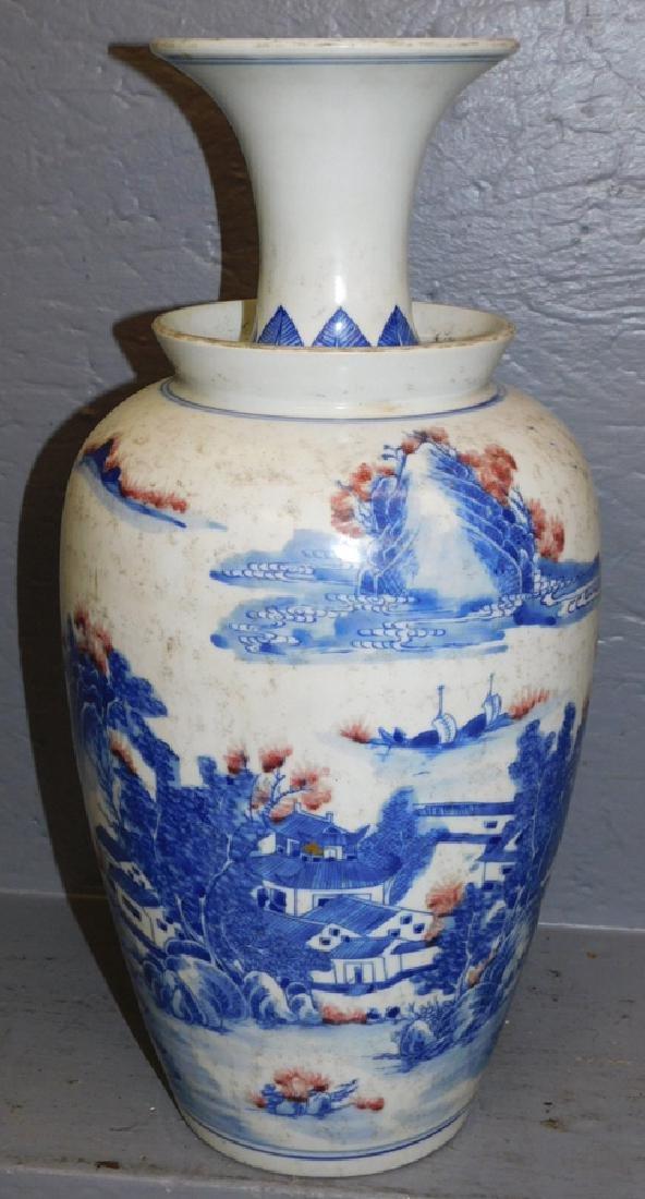 Unusual Oriental water jug vase w/ 6 character marks