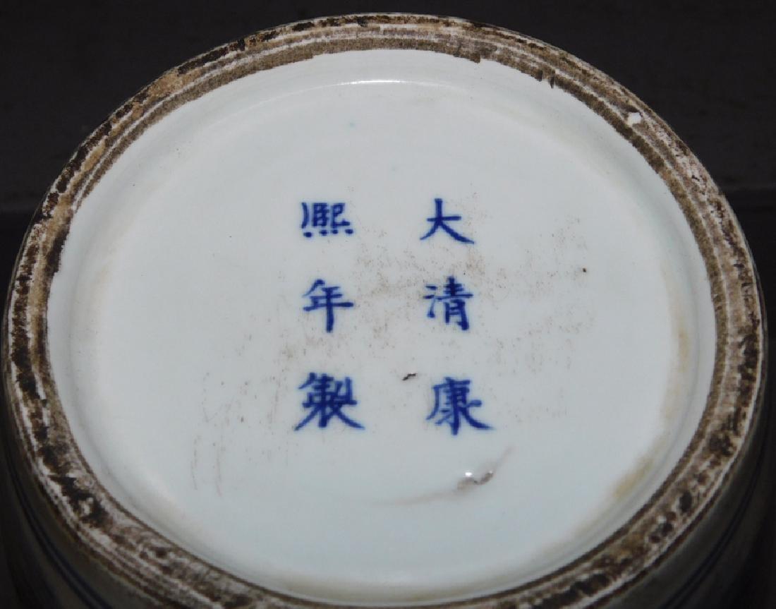 Unusual Oriental water jug vase w/ 6 character marks - 2