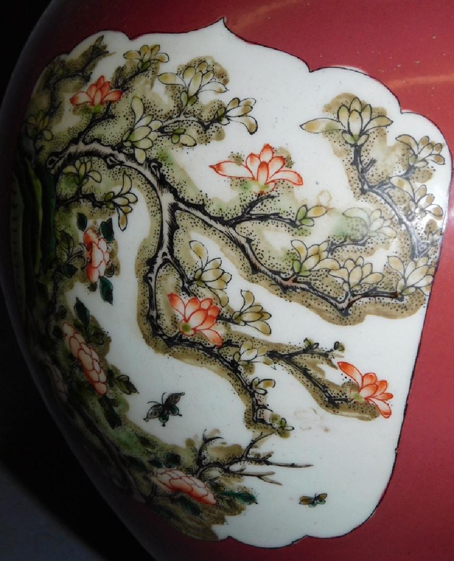 Sang de Boeuf vase w/ 6 character marks - 2