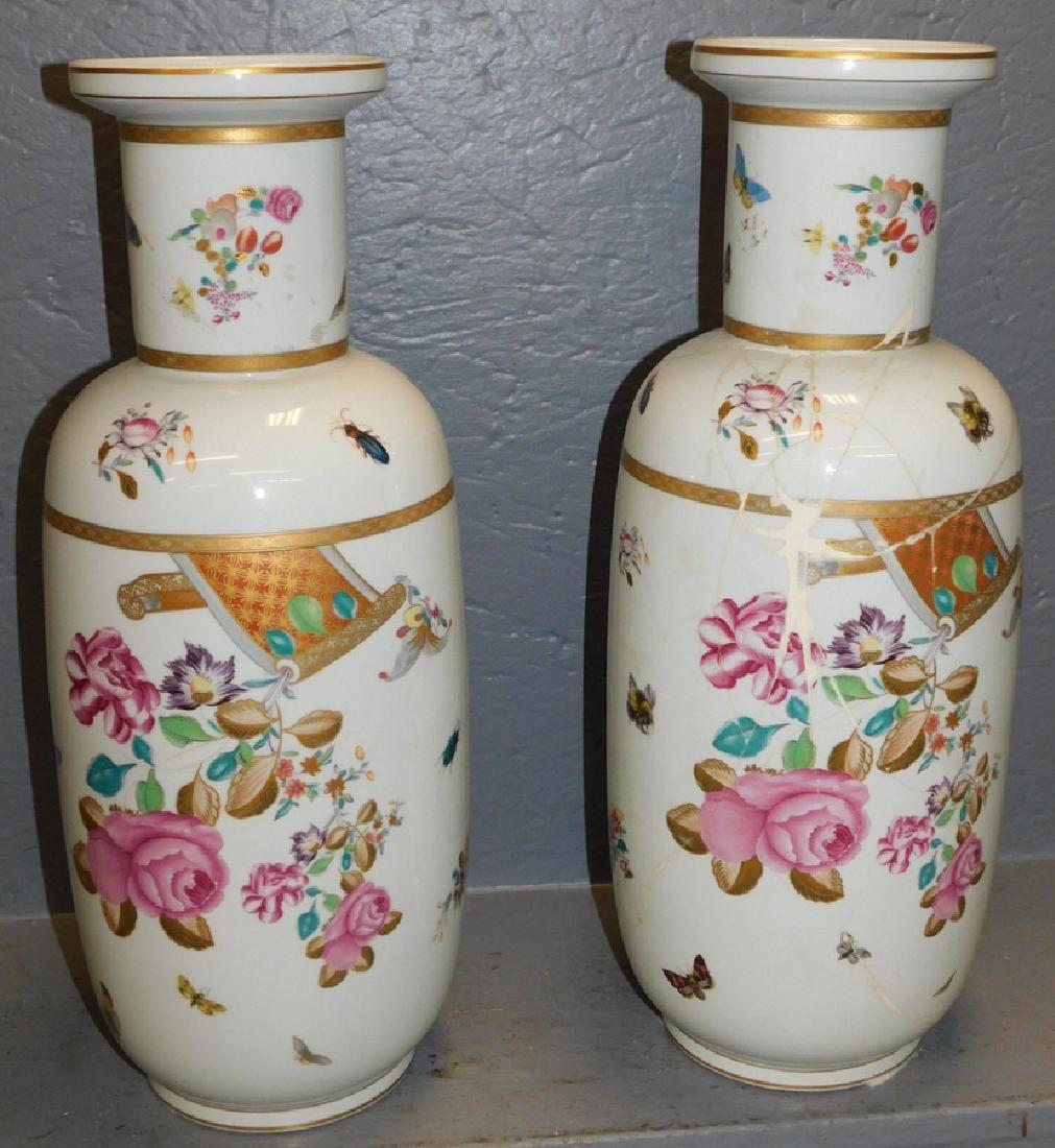 Pair of Mottahedeh Oriental vases.