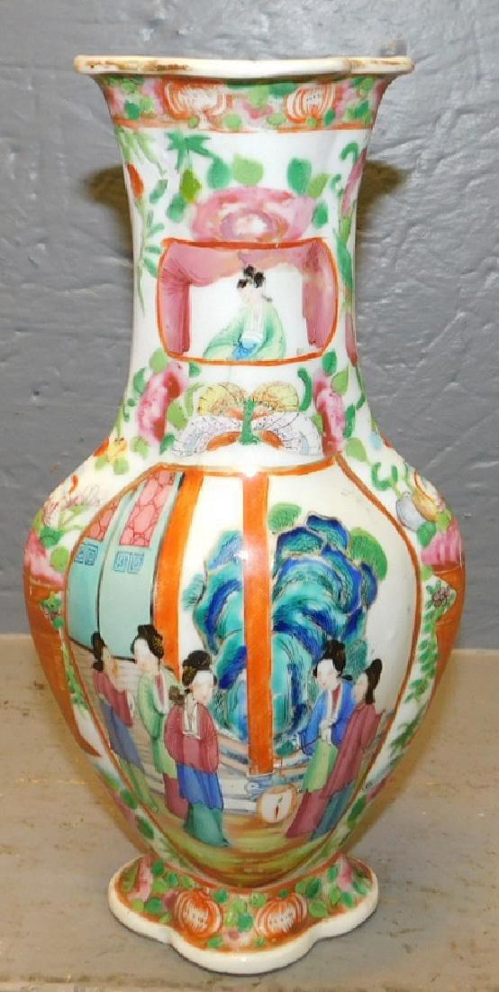 19th century Rose Medallion scalloped edge vase.