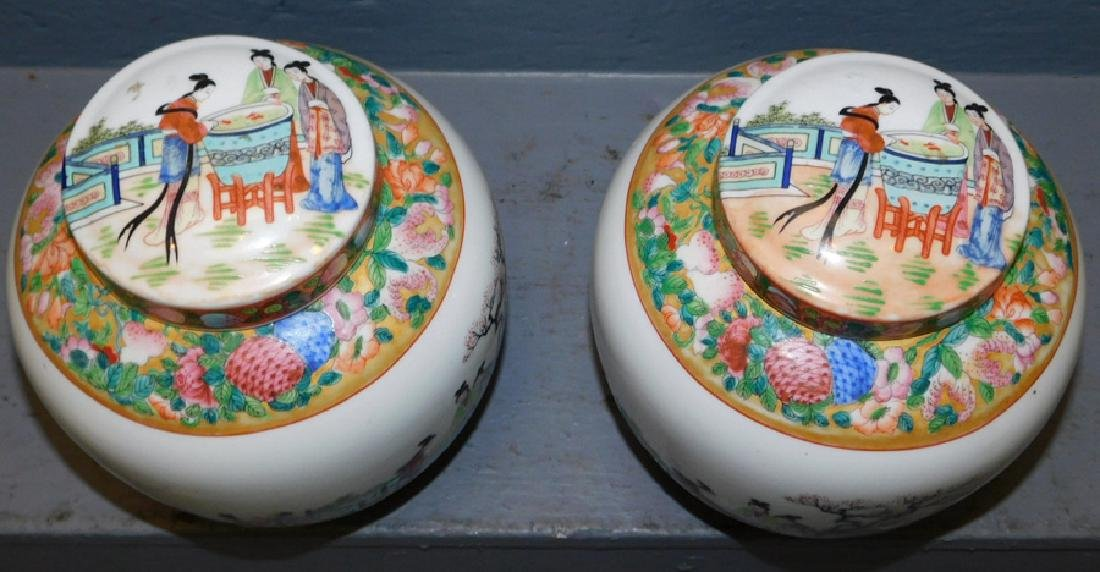 "Pair of Oriental ginger jars. 8"" tall. - 2"