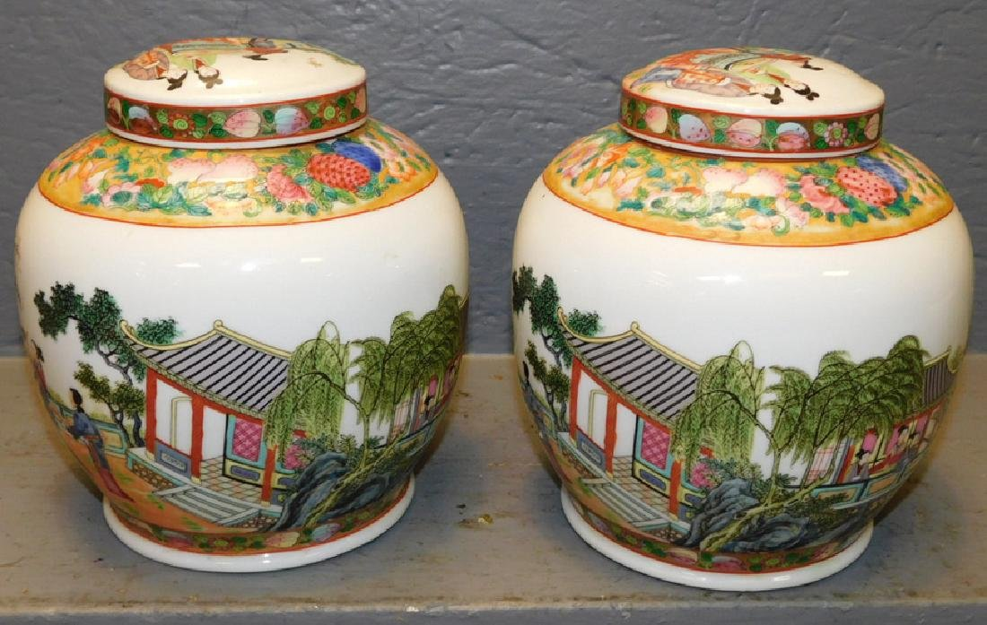 "Pair of Oriental ginger jars. 8"" tall. - 3"