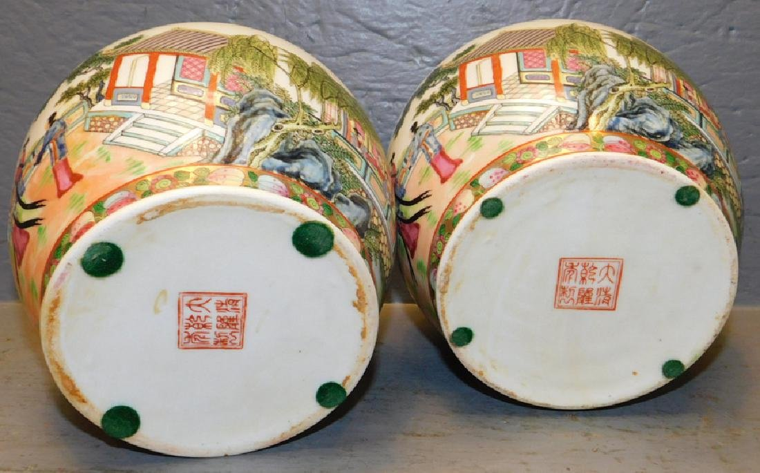 "Pair of Oriental ginger jars. 8"" tall. - 5"