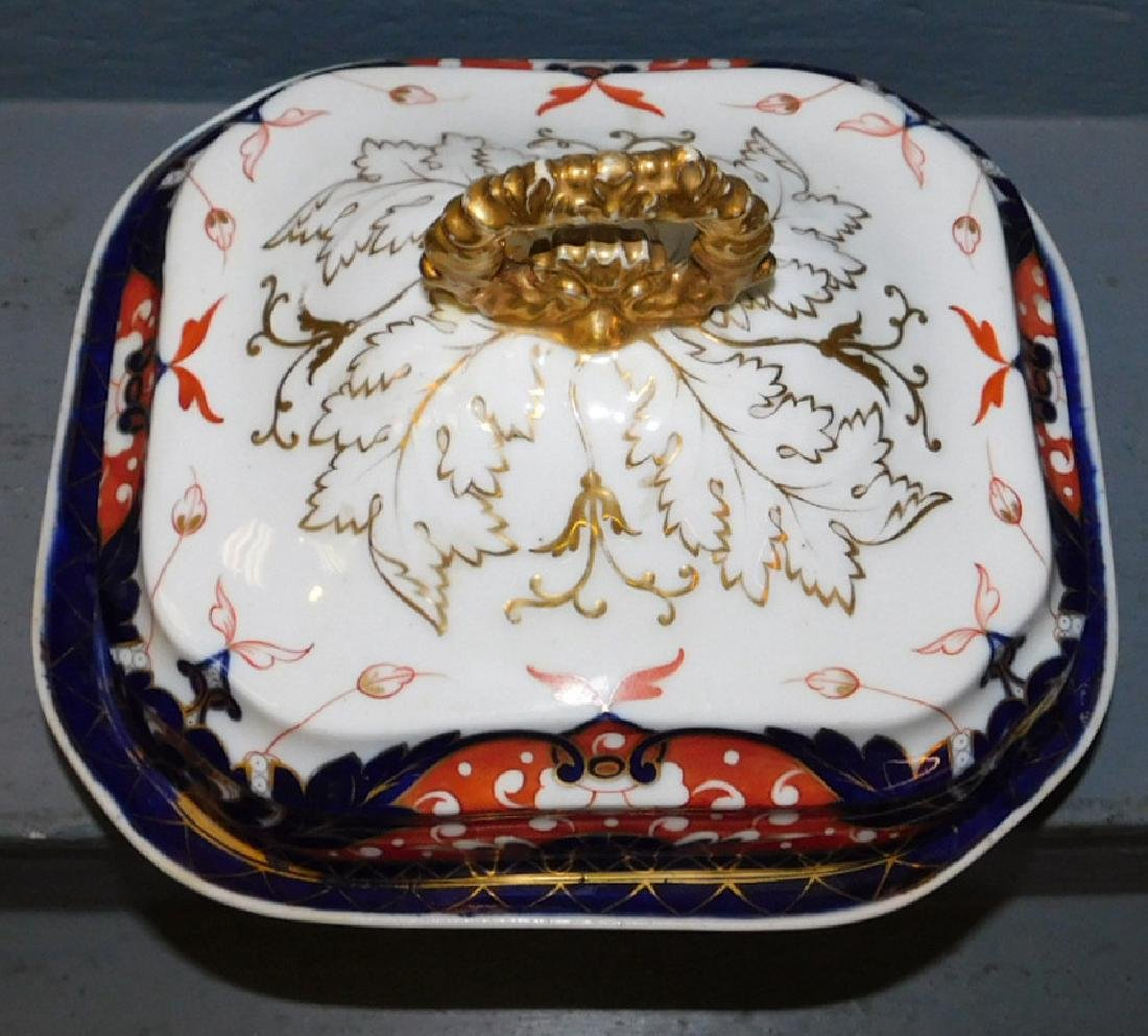 Chamberlains Worcester covered dish. - 2