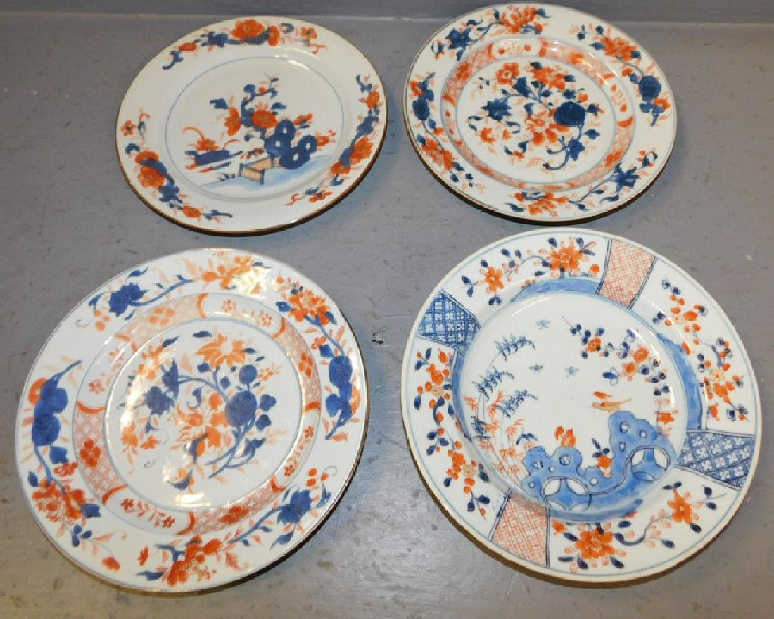 Set of 3 18th C Chinese export plates & 1 bowl