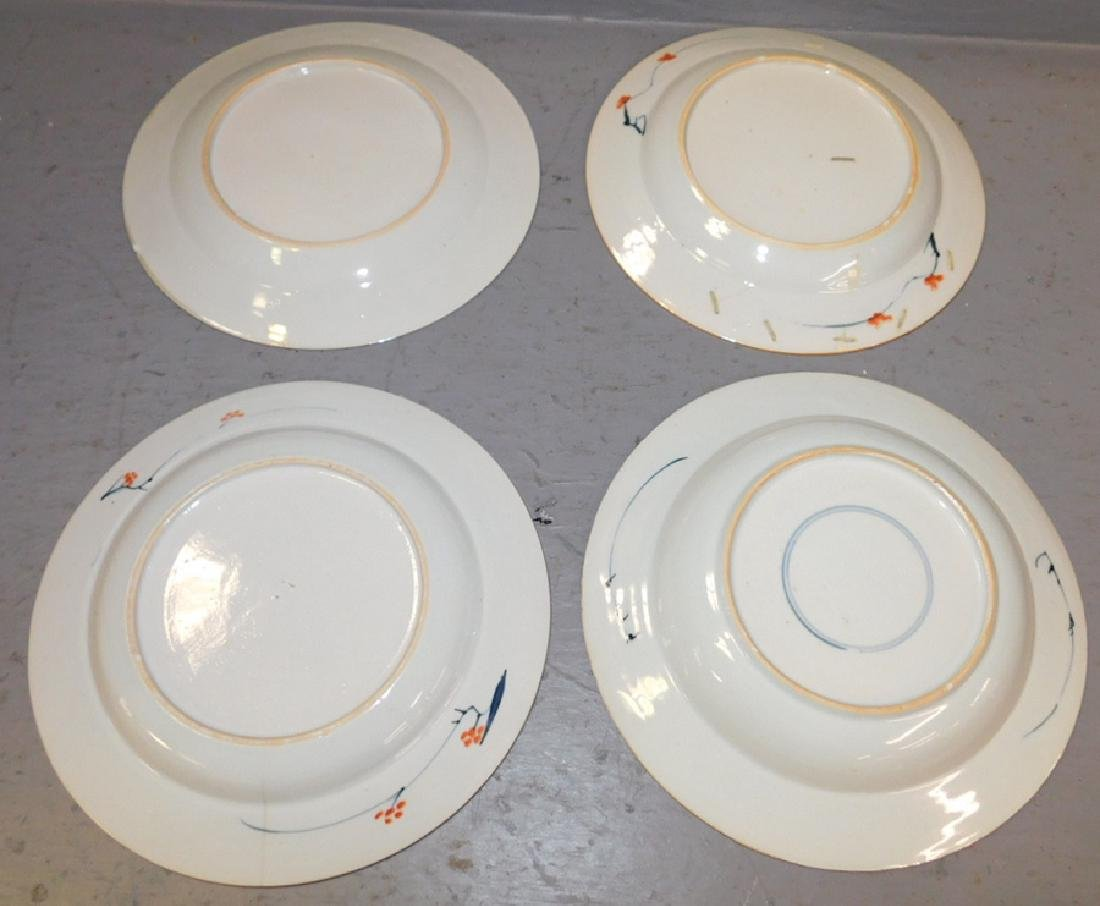 Set of 3 18th C Chinese export plates & 1 bowl - 2