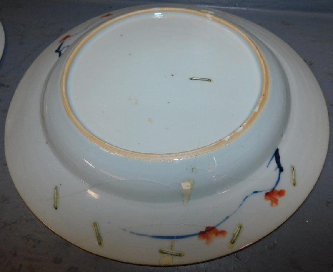 Set of 3 18th C Chinese export plates & 1 bowl - 3