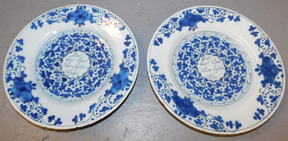 Pr German signed Delft plates in good condition