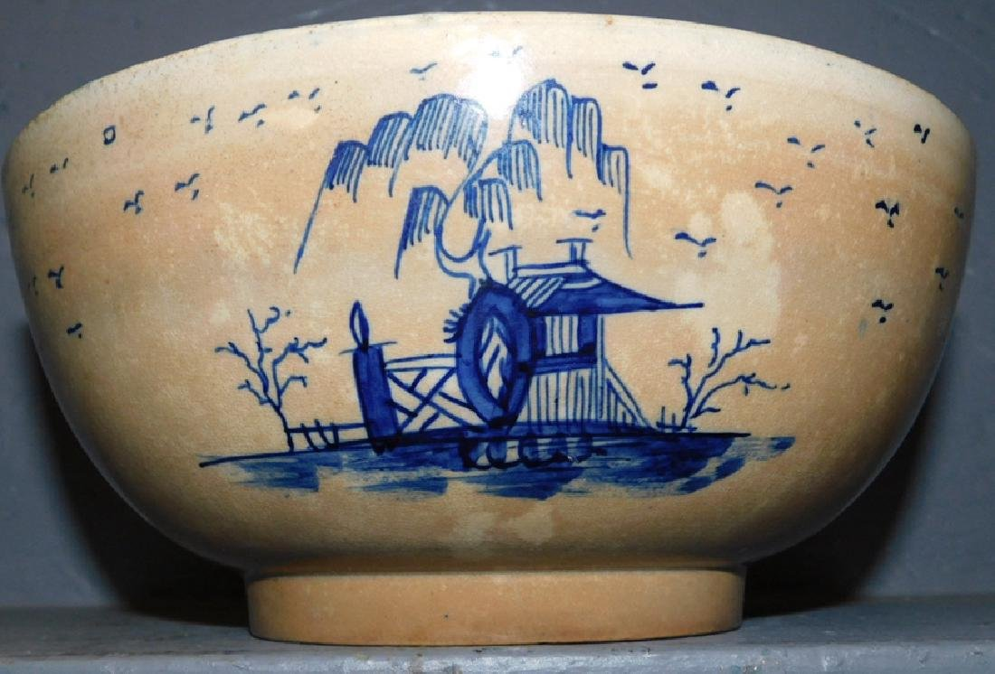 """Early 18th century Chinese bowl .9"""" dia. - 5"""