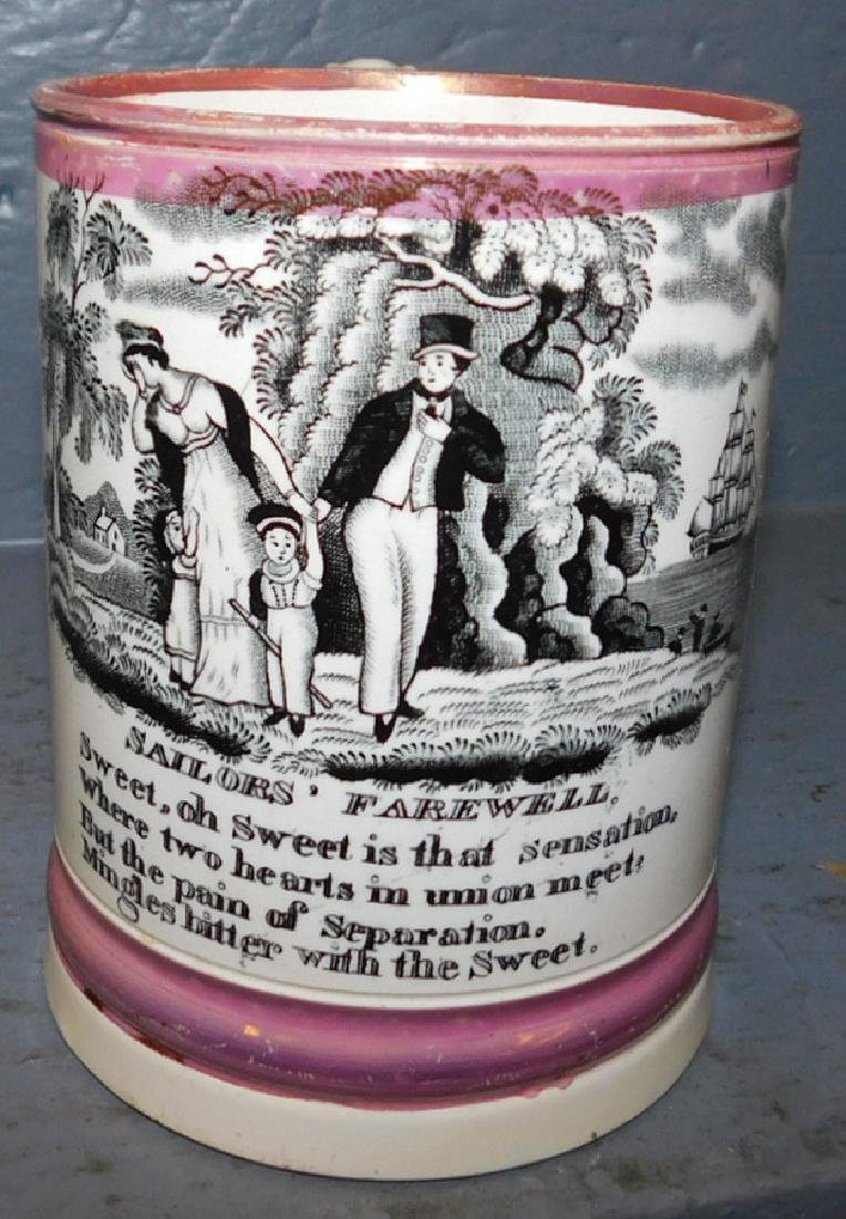 "19th century luster mug with frog. 5"" tall."