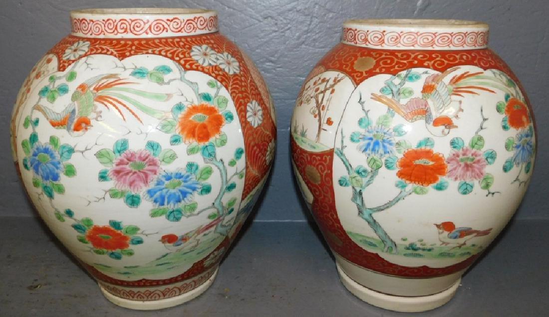 Pair of 19th century Japanese Imari type vases.