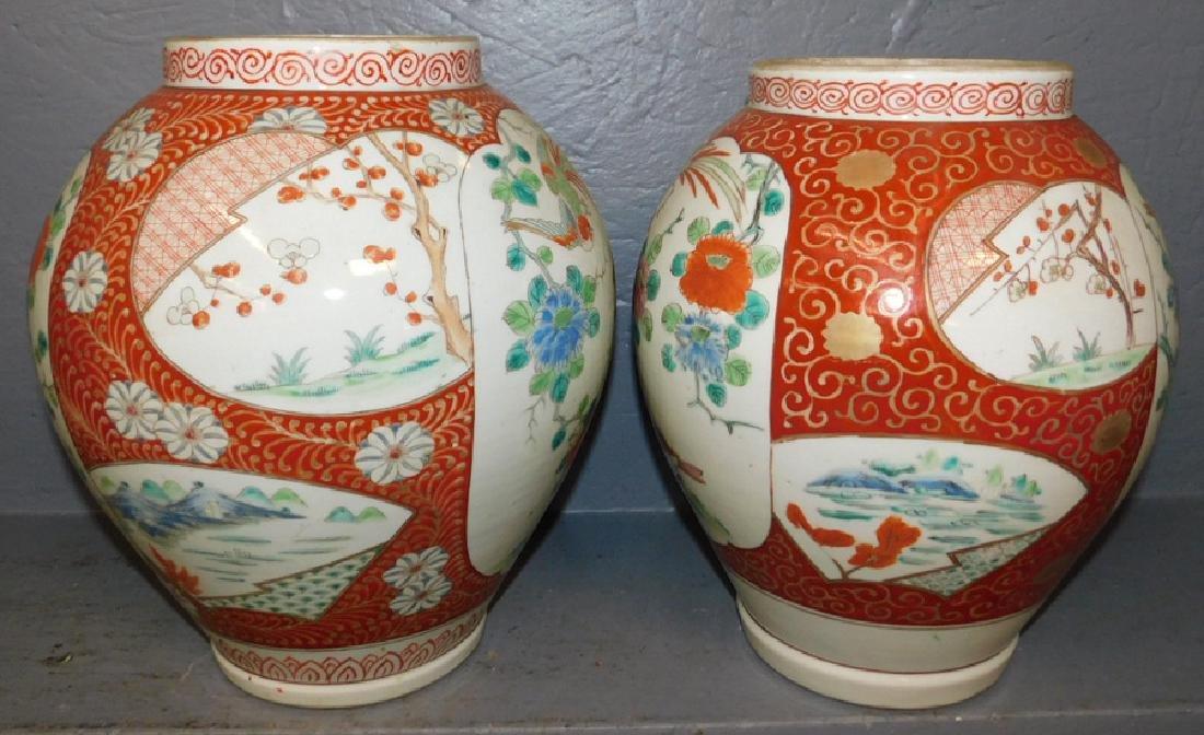 Pair of 19th century Japanese Imari type vases. - 2