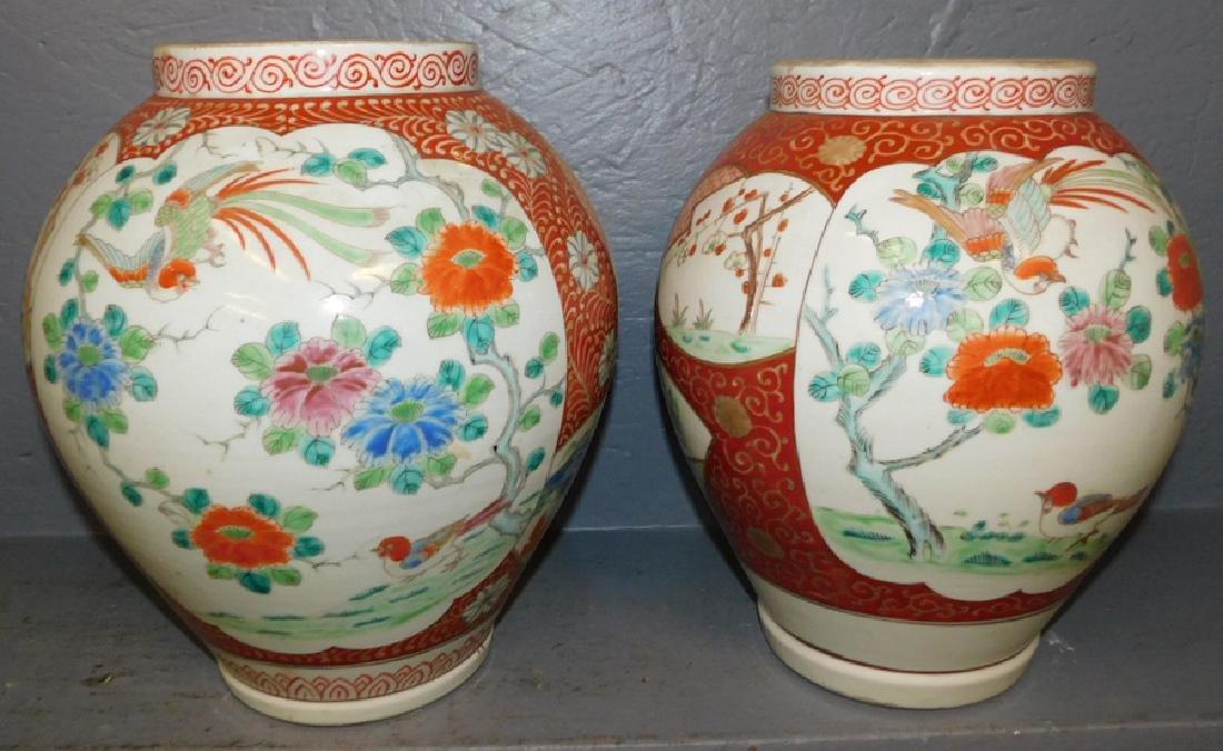 Pair of 19th century Japanese Imari type vases. - 3